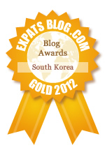 blog-award-2012-korea-south-gold